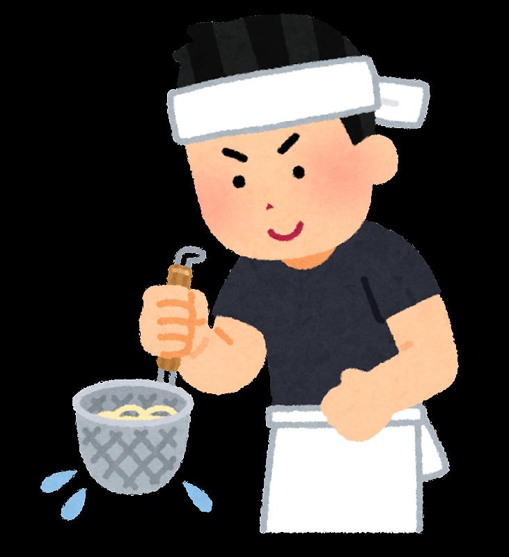 ramen_udon_yugiri.png (731×800)