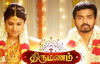 Thirumanam 19-02-2020 Tamil Serial Colors Tamil