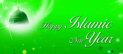Sms Pantun Ucapan Selamat Tahun Baru Islam