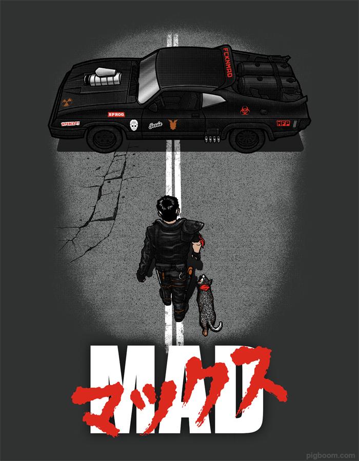 Mad Max vs. Akira