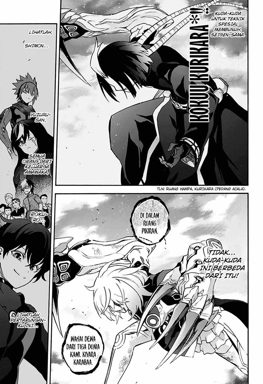 Komik sousei no onmyouji 042 - chapter 42 43 Indonesia sousei no onmyouji 042 - chapter 42 Terbaru 24|Baca Manga Komik Indonesia