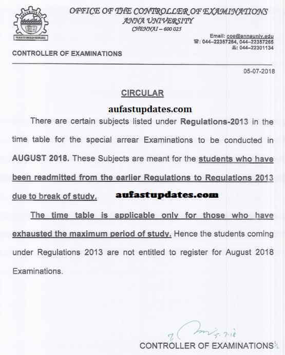 05 Jul 2018 - Clarification for Special Examinations – August 2018.