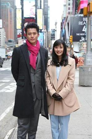 Shun Oguri Rich Man Poor Woman