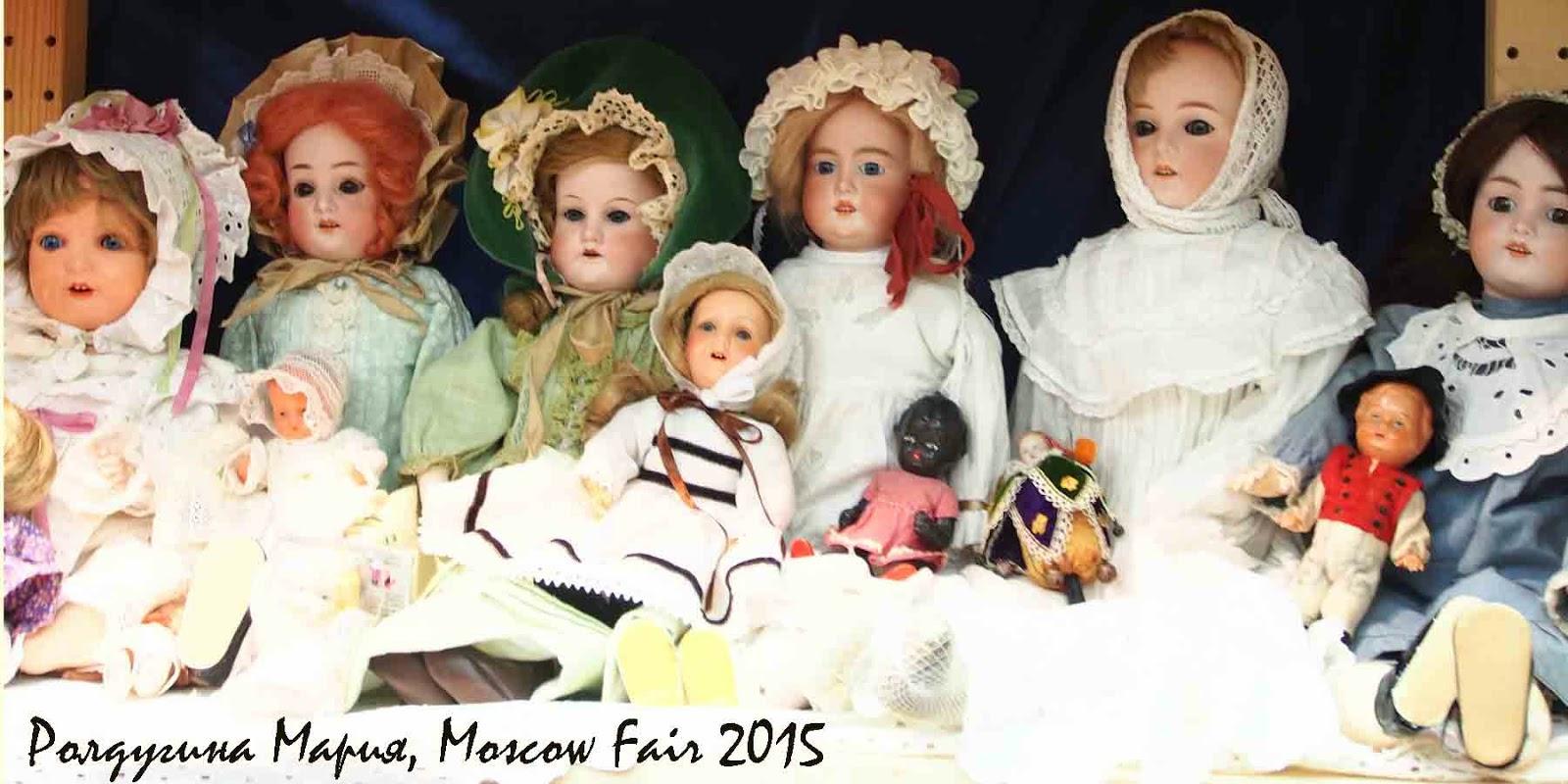 Москоу Фаир 2015