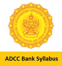 ADCC Bank Syllabus
