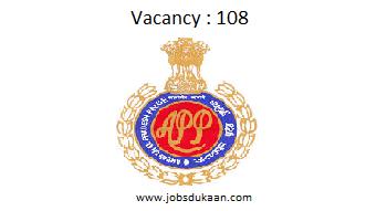 Arunachal-Pradesh-Police