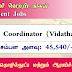 Field Coordinator - விஞ்ஞான, தொழில்நுட்ப மற்றும் ஆராய்ச்சி அமைச்சு