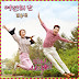 Kim Yong Jin (Bohemian) - Start Again OST Part.3