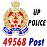UP Police Recruitment Online Form 2018 | Constable Civil Police | Constable Reserve Territorial Armed | Total 49568 Post | Apply Online