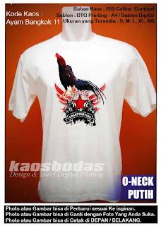 Kaos Ayam jago 11 - putih