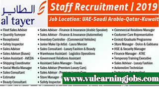 Al Tayer Group Careers - Middle East - Jobs In 2019