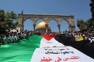 #القدس_عاصمة_فلسطين #صفقة_القرن