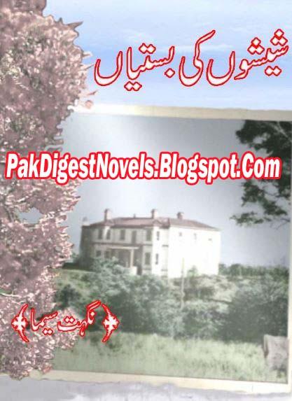 Sheeshon Ki Bastian Novel By Nighat Seema Pdf Free Download