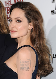 Tattoo Removal, Angelina Jolie, Angelina Jolie Tattoo, Angelina Jolie Tattoo Removed, Tattoo Removal, Tattoo Removal by Laser
