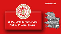 MPPSC State Forest Service Prelims Previous Papers