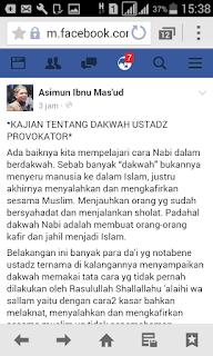 Kajian tentang Dakwah Ustadz Khalid Basalamah
