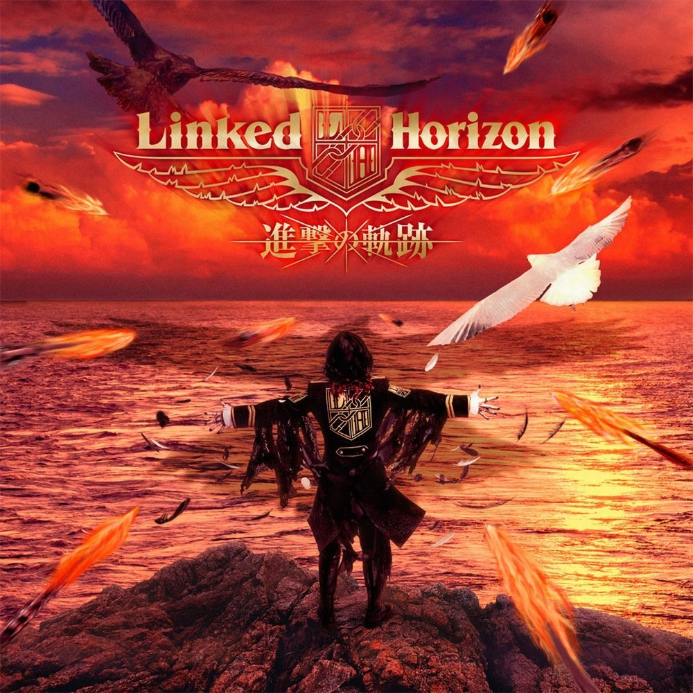 Linked Horizon - Shinzou wo Sasageyo!   Attack on Titan Season 2 Opening