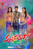 Businessman 2 (Pandaga Chesko) 2015 Hindi Dubbed 720p HDTVRip Full Movie