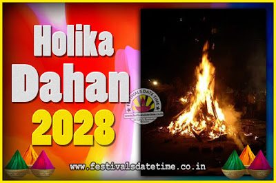 2028 Holika Dahan Puja Date & Time, 2028 Holika Dahan Calendar