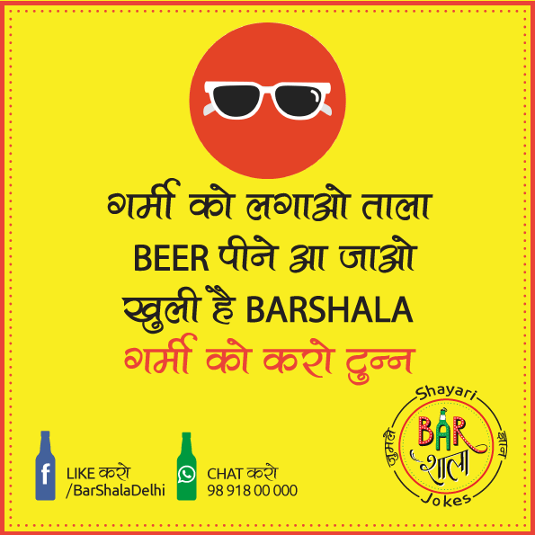 A comfortable yet pocket-friendly hangout BarShala