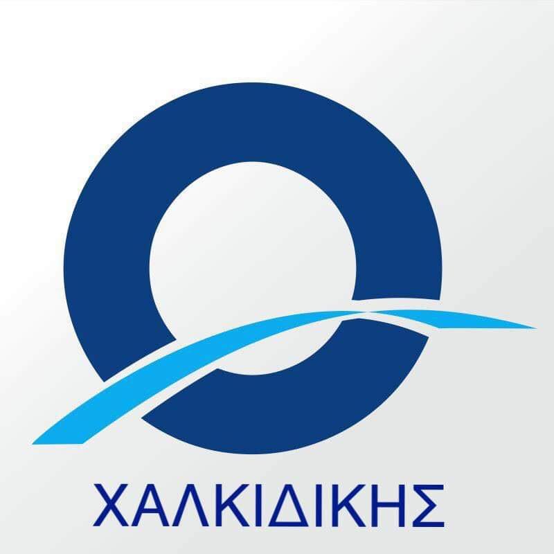 Απάντηση ΟΝΝΕΔ Χαλκιδικής  στο ΣΥΡΙΖΑ Χαλκιδικής.