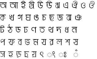 bangla font free download full version