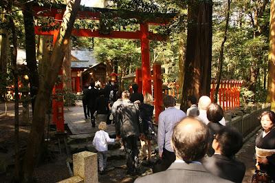 Ingresso al tempio scintoista