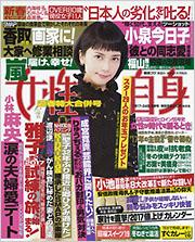 http://jisin.jp/serial/life/kurashi/27160
