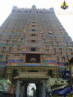 Sri Ranganathaswamy Temple Srirangam
