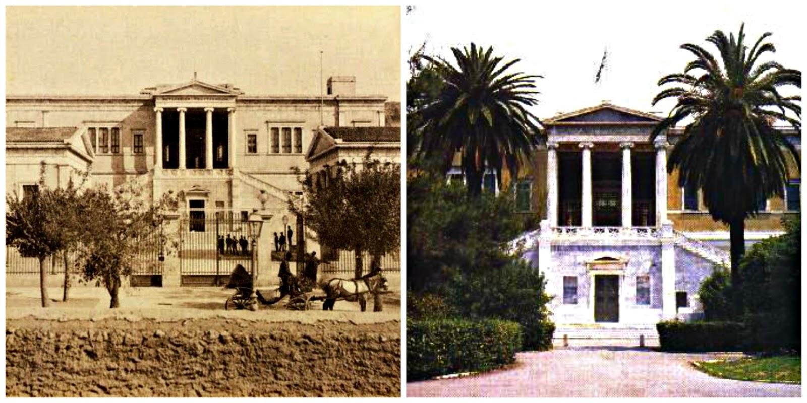 Polytechnion, Athens