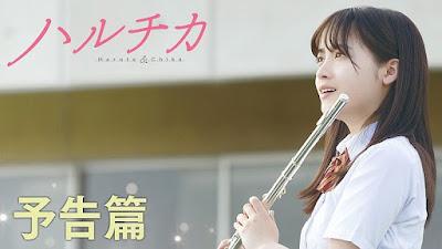Haruchika_(Live_Action)