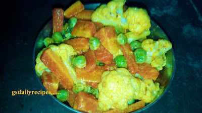 गाज़र-गोभी-मटर का अचार बनाने की विधि - mix vegetabe pickle recipe - how to make mix veg pickle