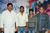 Sanjosh Audio Album Launch-thumbnail-2