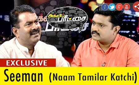 Agni Paritchai 10-09-2016 Interview with Seeman (Naam Tamilar Katchi)