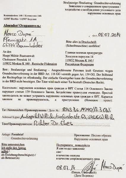 Excalibur Marco Dupre Aus Baumholder Morgen Will Der Ogv Kommen