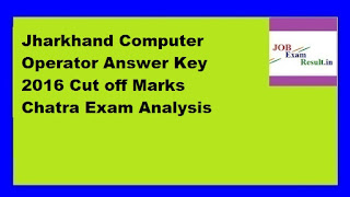 Jharkhand Computer Operator Answer Key 2016 Cut off Marks Chatra Exam Analysis