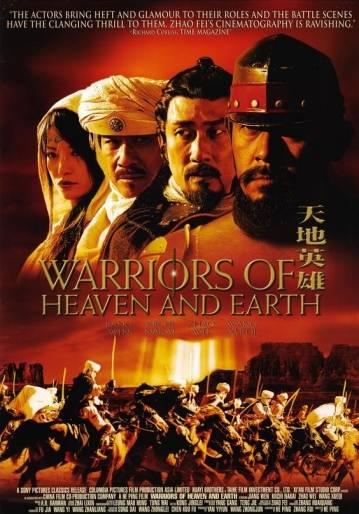 Warriors of Heaven and Earth (2003) ขุนพลจ้าวปฐพี