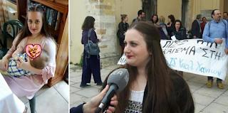Χανιά: Το Δικαστήριο έκρινε «νόμιμη» την απόλυση της εγκύου και της έβαλαν και πρόστιμο