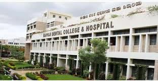 Direct Admission Bapuji Dental College By Management Quota