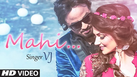 VJ MAHI New Punjabi Songs 2016 BAMAN Latest Music Video