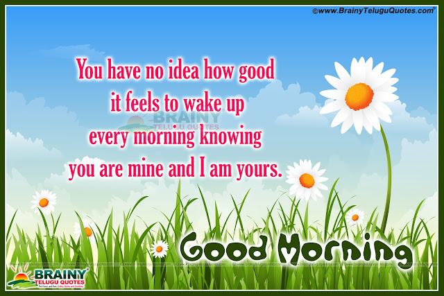 good morning e cards with inspirational life quotes in