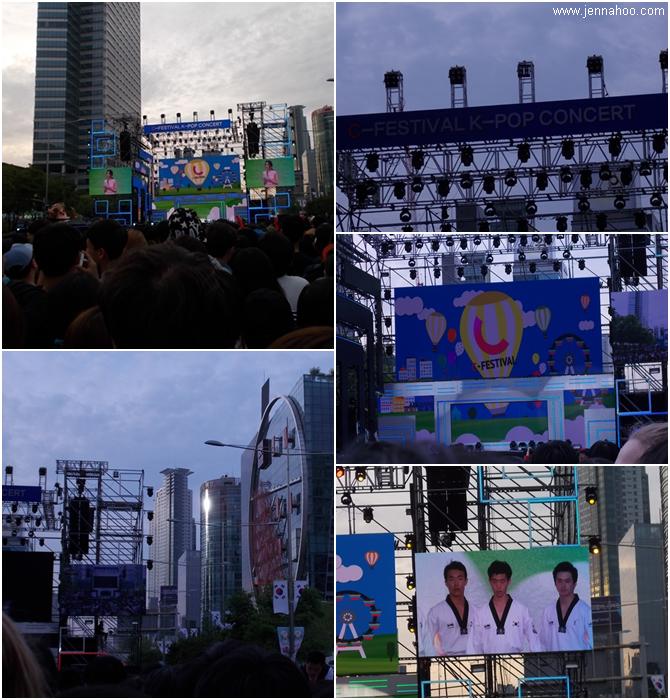 C-Festival 2016