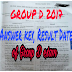 WBGDRB GROUP D EXAM 2017 Answer key  Download & Result Date