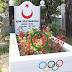 Naim Süleymanoğlu'nun mezarı yenilendi:olimpiyat halkaları eklendi