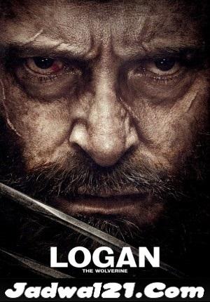 Film Logan 2017 Bioskop