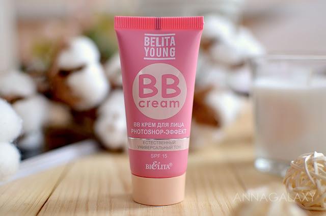 Отзывы Belita Young BB крем для лица photoshop-эффект SPF15