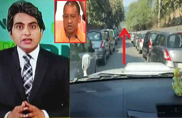 sudhir-chaudhary-complaint-not-addressed-by-cm-yogi-noida-illegal-parking