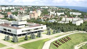Город Ульяновск,