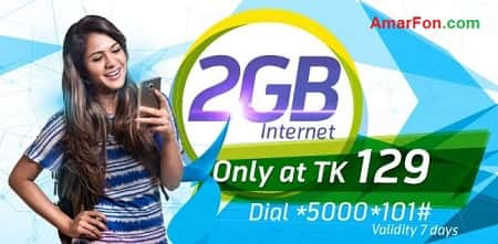 Grameenphone 2 GB Internet Data Package Only 129 Taka