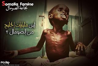 4_Somalia+Famine.jpg